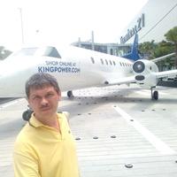cтранник, 51 год, Лев, Новокузнецк